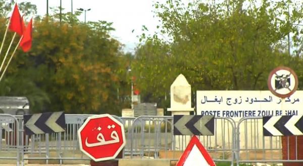 ديبلوماسي مغربي يؤكد: الخوف هو الذي يمنع الجزائر من فتح حدودها البرية مع المغرب