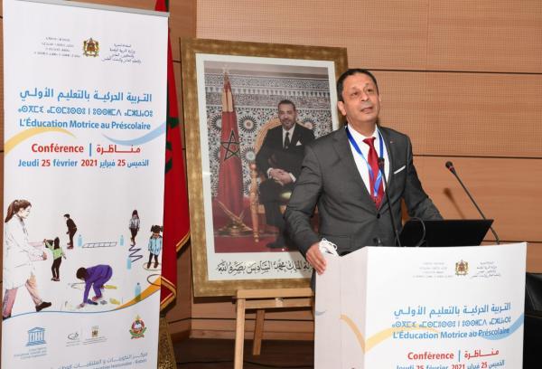 وزارة التعليم تنظم مناظرة وطنية حول التربية الحركية بالتعليم الأولي