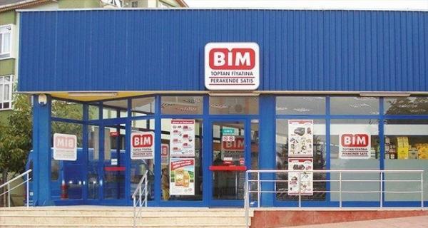 """شركة """"بيم"""" التركية ترد على تهديدات الوزير العلمي بإغلاقها"""