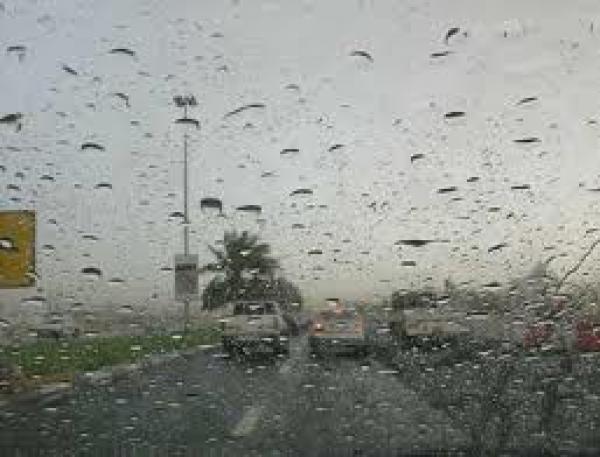 مقاييس أمطار الخير المسجلة بالمملكة خلال الـ24 ساعة الماضية