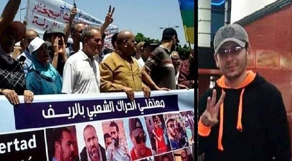 """أزيد من 30 هيئة وطنية تختار التصعيد وتطالب بإطلاق سراح المعتقلين """"السياسيين"""" وتنبه إلى حالة """"الأبلق"""""""