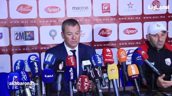 هذا ماقاله مدرب المغرب التطواني بعد الخسارة أمام الوداد