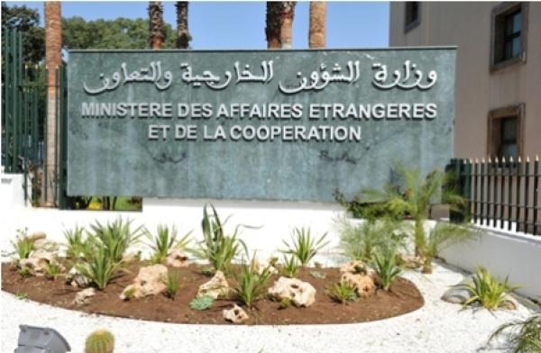 ٍالمغرب يعترض على الهجوم الأمريكي ضد سوريا ويعتبره قرارا متسرعا (بلاغ الخارجية)