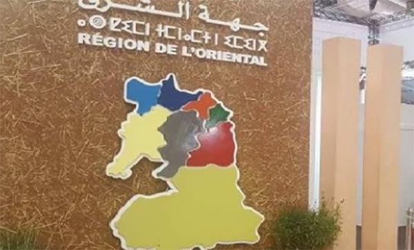 التعمير بجهة الشرق : التوقيع على اتفاقيات باستثمار إجمالي يفوق 453.5 مليون درهم