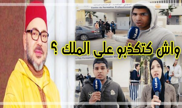 بالفيديو: فضيحة مدوية تهز مشروعا افتتحه الملك قبل سنة بمدينة الصخيرات