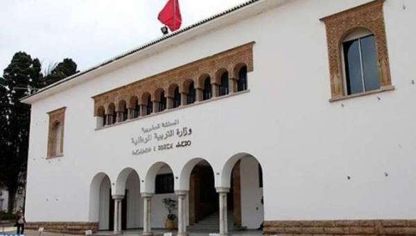 وزارة التعليم تعلن تسوية الشطر الرابع من ملفات التعويض اليومي عن التدريب