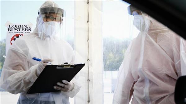ألمانيا تسجل 12 ألفا و925 إصابة و68 وفاة بكورونا خلال 24 ساعة