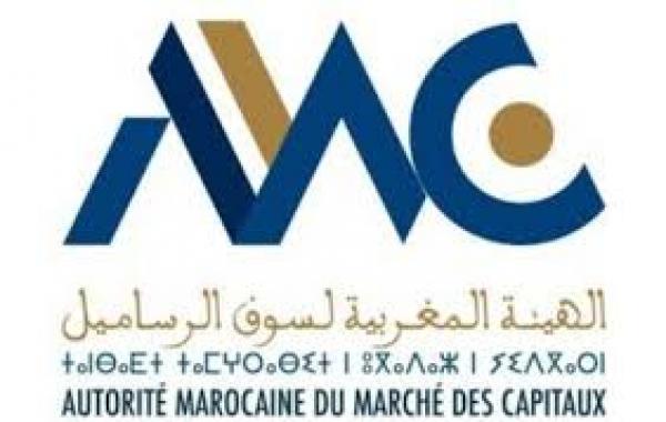 الهيئة المغربية لسوق الرساميل تحدث مجلسا علميا