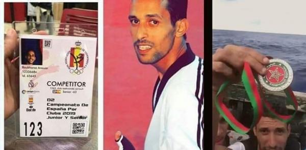 البطل المغربي الذي هاجر إلى إسبانيا عبر قوارب الموت يحقق أول خطوة في مساره الجديد (صور)