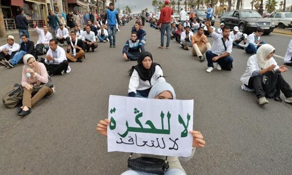 الأساتذة المتعاقدون يصعدون ضد الحكومة ويتوعدون باعتصام أمام البرلمان تزامنا مع الدخول المدرسي