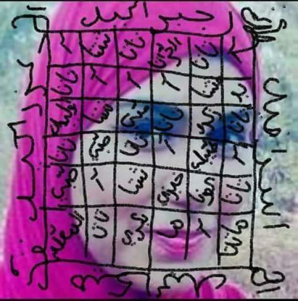 ffbe3b4c657bd موت بالضحك  مغاربة يرسمون سحرا على صورة مصرية بالأغنية الشهيرة
