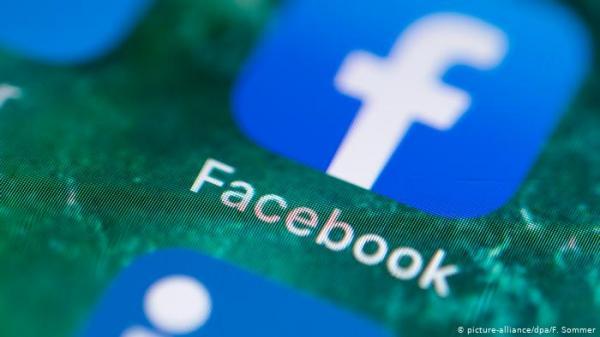 فيسبوك تستعد لإطلاق خدمتها الإخبارية في بريطانيا الشهر المقبل