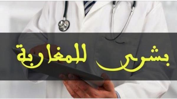 """الشروع رسميا في تنزيل مراسيم تعميم التغطية الصحية على المغاربة وهذا ما كشف عنه """"العثماني"""""""