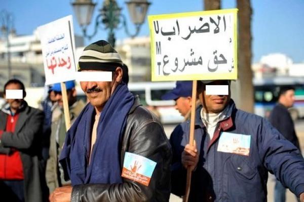 نقابة تنتفض ضد الحكومة بخصوص مشروع القانون التنظيمي للإضراب