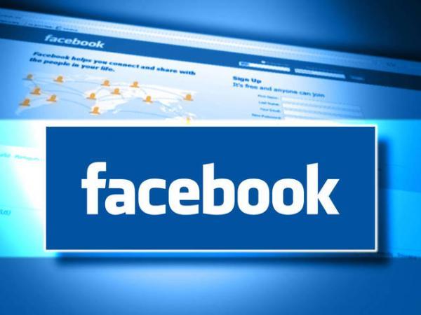 """بعد  تحدي """"سلو"""" الشهير: الفيسبوك يتحول إلى فضاء لـ""""مزادات الخير"""" تروم رسم البسمة على وجوه فقيرة"""