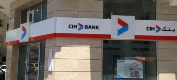 بنك CIH وماستركارد يعلنان عن شراكة استراتيجية لتقديم حلول الدفع المبتكرة في المغرب