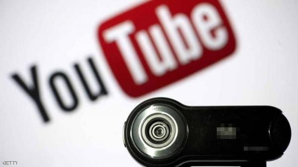 """اعتبارا من يونيو.. قواعد جديدة ستطبق في موقع التواصل الاجتماعي """"يوتيوب"""""""