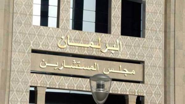 العثماني يحل بمجلس المستشارين لإعلان خطة حكومته لفترة ما بعد رفع الحجر الصحي
