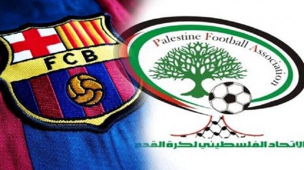 الضغوط الفلسطينية والعربية تدفع برشلونة إلى إلغاء مباراة ودية ضد فريق إسرائيلي بالقدس