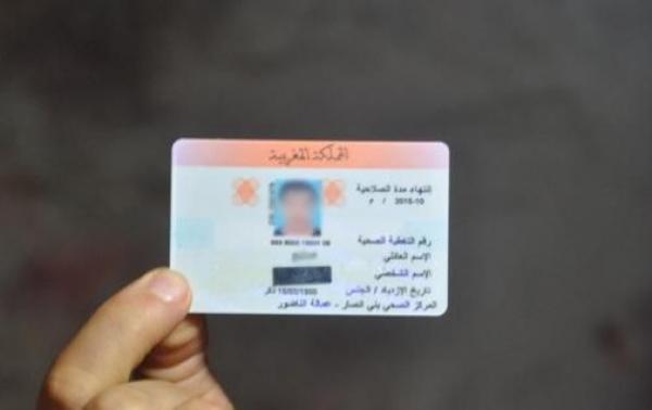 """وزير الصحة يزف خبرا سارا لحاملي بطاقة """"راميد"""""""