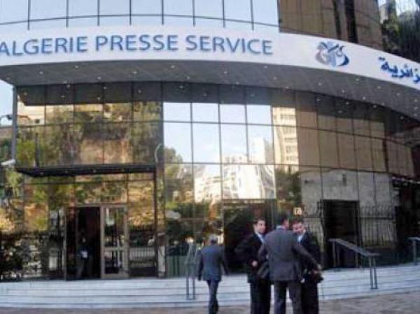 حين تضرب وكالة الأنباء الجزائرية بالقانون والأخلاقيات عرض الحائط