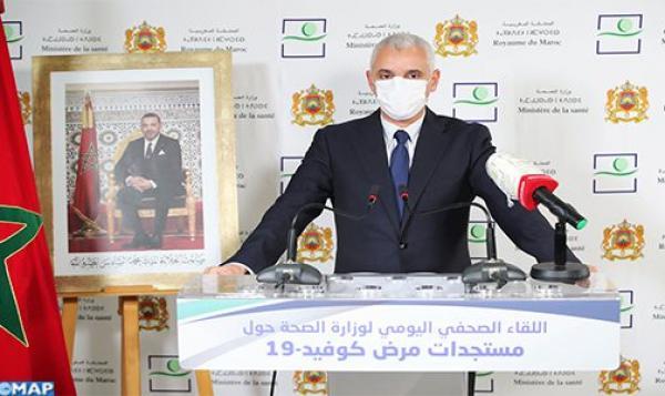 """ارتفاع عدد حالات الإصابة بـ""""كورونا"""" وتزايد الوفيات يدفع وزارة الصحة إلى إصدار بلاغ عاجل"""