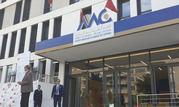 الانتعاش الاقتصادي: الهيئة المغربية لسوق الرساميل تعرض التدابير ذات الأولوية لسنة 2021