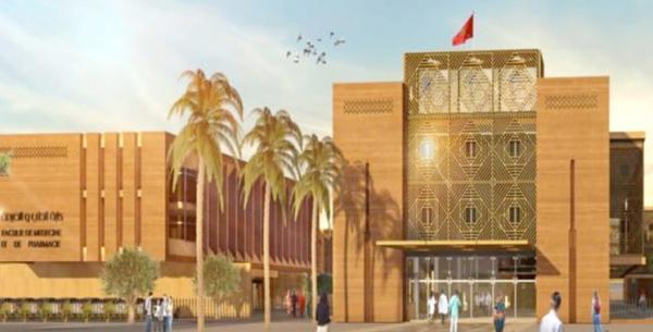أول كلية للطب والصيدلة بالصحراء المغربية تفتح أبوابها في شتنبر المقبل