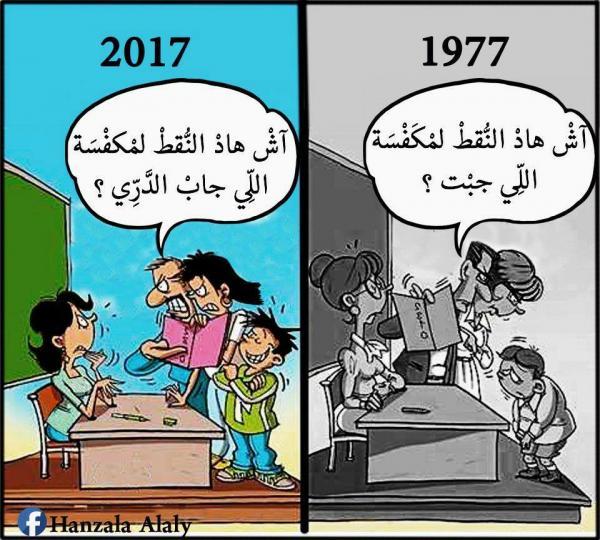 السبب الحقيقي لتدهور التعليم