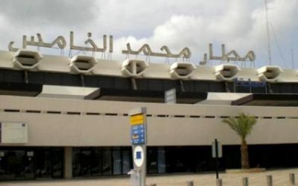 مطار محمد الخامس الدولي الأفضل في قارة إفريقيا حسب تصنيف دولي