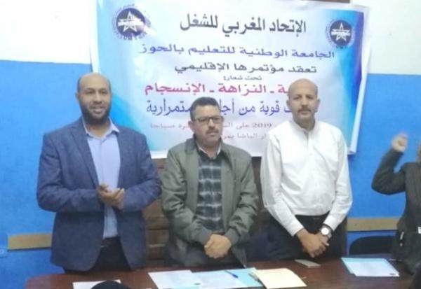 انتخاب غانم عز الدين كاتبا عاما للجامعة الوطنية للتعليم (UMT) بالحوز