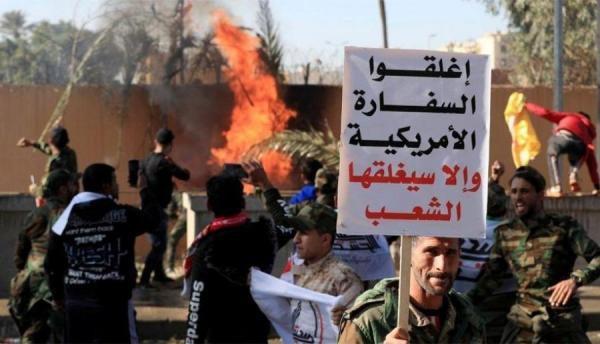 تظاهرات في بغداد تطالب بخروج القوات الأمريكية من العراق