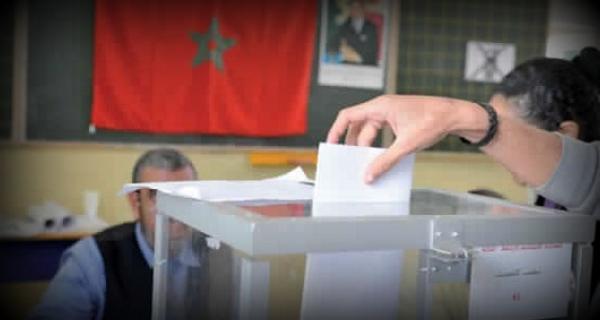 من هم الرؤساء الجدد لمجالس جهات المغرب؟