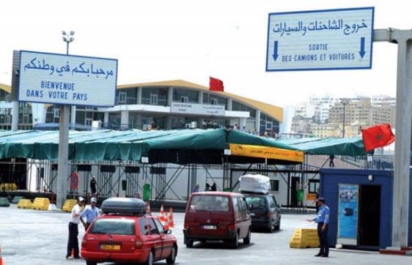 """المغرب جاهز لتنظيم عملية """"مرحبا"""" والقرار النهائي مرتبط بدول أخرى"""