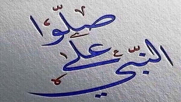 محبة النبي صلى الله عليه وسلم بين الاتباع والابتداع