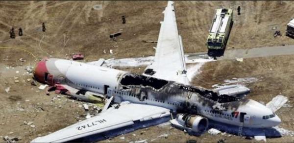 """الجديد في بلاغ """"اغتيال 6 علماء"""" على متن الطائرة الإثيوبية المنكوبة"""