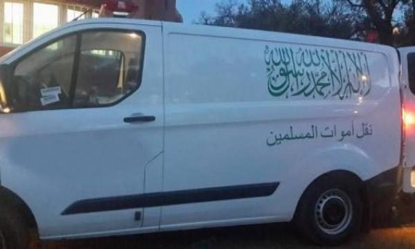 بالفيديو...أصحاب سيارات الإسعاف ونقل الأموات يحتجون على عمدة الدار البيضاء ويرفعون شعارات قوية
