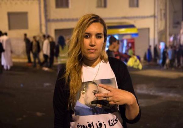 نوال بنعيسى تغادر المغرب بشكل نهائي وتطلب اللجوء السياسي بهولندا