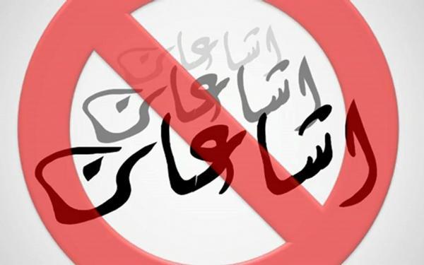 """""""قتل"""" فنانين مغاربة مشهورين بـ""""إشاعات فيسبوكية"""" يعود إلى الواجهة مجددا"""