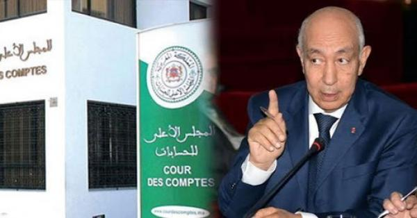 """""""المجلس الأعلى للحسابات"""" يفرض على الأحزاب السياسية وضع حساباتها المالية إلكترونيا"""