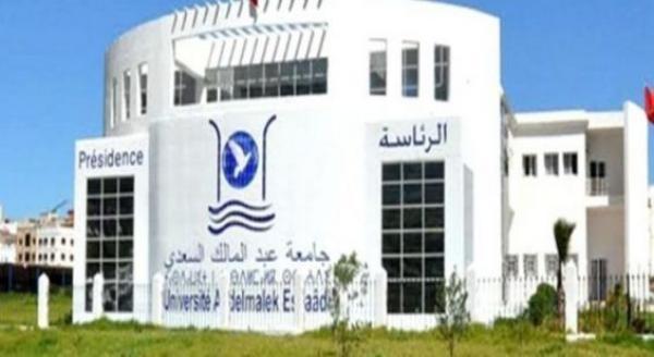 """تداعيات فضيحة """"المال مقابل أي شيء""""...جامعة عبد المالك السعدي تخرج عن صمتها وتتخذ إجراءات صارمة ومستعجلة"""