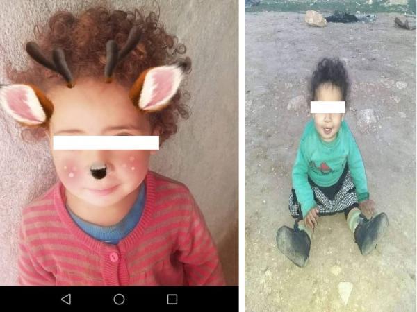 """صادم: العثور على جثة  الطفلة """"إلهام"""" مقتولة بجبال تيولي نواحي جرادة"""