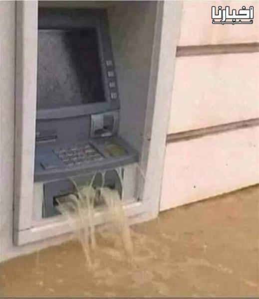 السيولة المالية !!