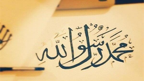 وصية النبي صلى الله عليه وسلم لفاطمة وعلي (رضي الله عنهما)