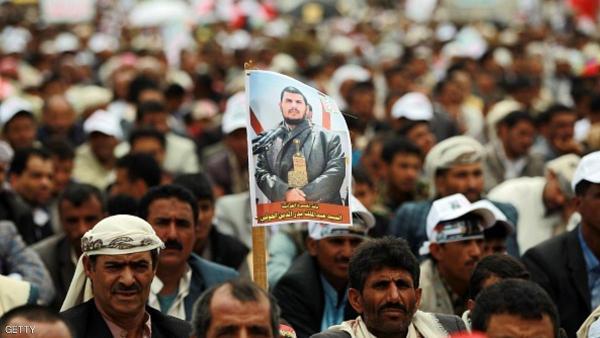 """الحوثيون يعلقون على """"انسحاب"""" المغرب من الحرب في اليمن"""