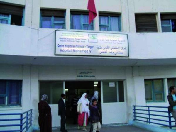 """9 إصابات بـ""""كورونا"""" في صفوف أطباء وممرضين بمستشفى محمد الخامس بطنجة"""