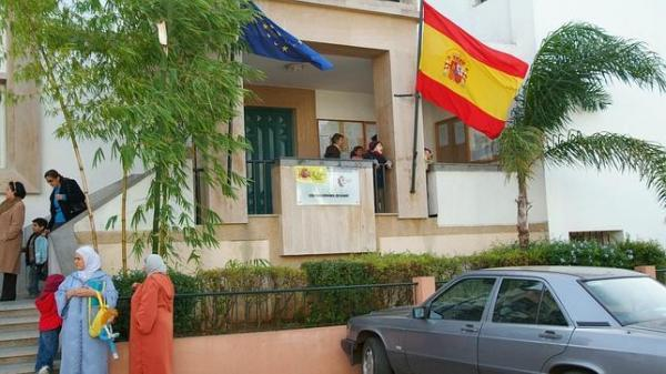 تدشين المقر الجديد للقنصلية الإسبانية بالرباط