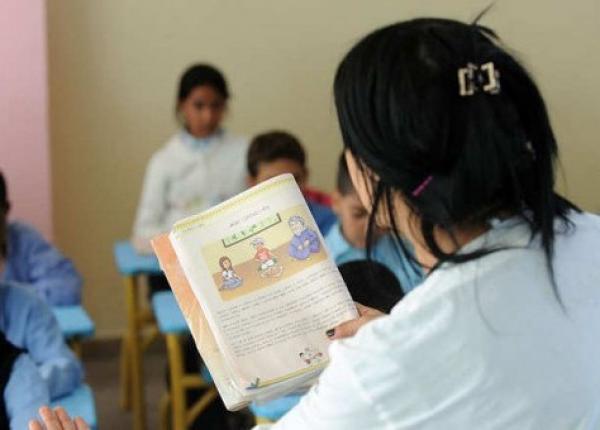 وزارة التربية الوطنية تدخل تغييرات على 46 كتابا مدرسيا