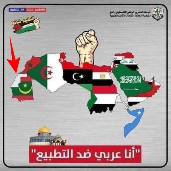 """بالصورة: غضب مغاربة الفيسبوك يجبر حركة """"فتح"""" الفلسطينية على تصحيح خطئها القاتل"""