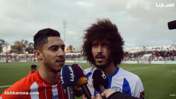 تصريحات اللاعبين بعد مباراة المغرب التطواني واتحاد طنجة